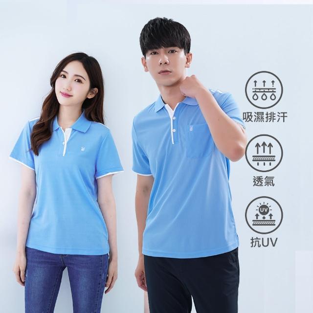 【遊遍天下】MIT男女款抗UV吸濕排汗機能POLO衫GS1004淺藍(M-5L)