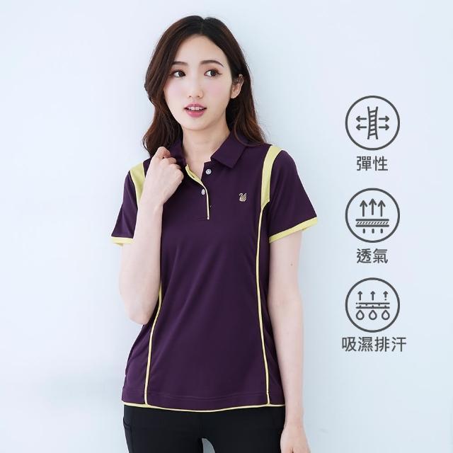 【遊遍天下】MIT女款顯瘦抗UV吸濕排汗機能POLO衫GS1009暗紫(M-3L)
