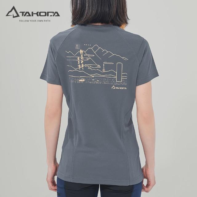 【TAKODA】環保機能短袖印花系列-新高山岳經典T恤 女款 鐵灰色(吸濕排汗/舒適涼感/抗菌吸臭)