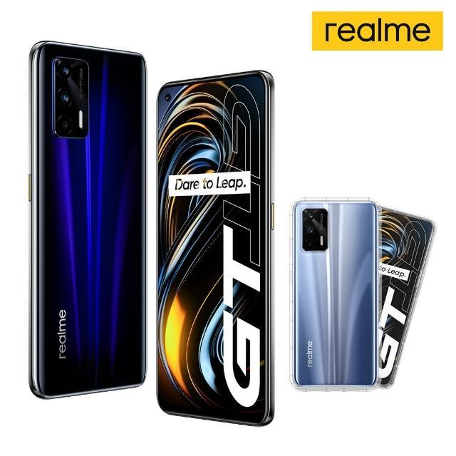 +99送空壓殼【realme】GT 5G S888全速戰神旗艦機-深海飛艇(8G+128G)