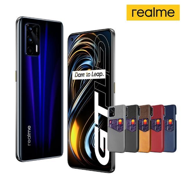 +499送皮革可插卡防刮殼【realme】GT 5G S888全速戰神旗艦機-深海飛艇(8G+128G)