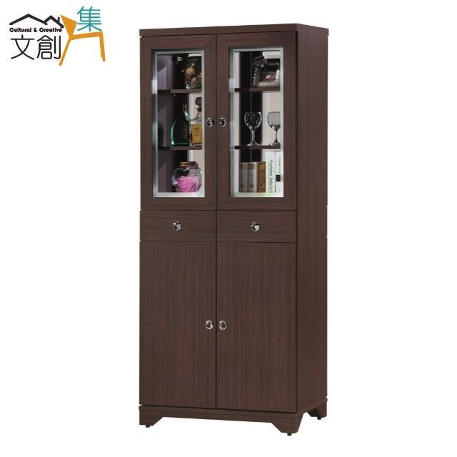 【文創集】南塔拉 時尚2.7尺四門二抽玄關櫃/雙面櫃(二色可選)