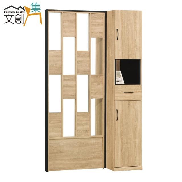 【文創集】哈加特納 雙色4尺二門單抽屏風櫃/隔間櫃
