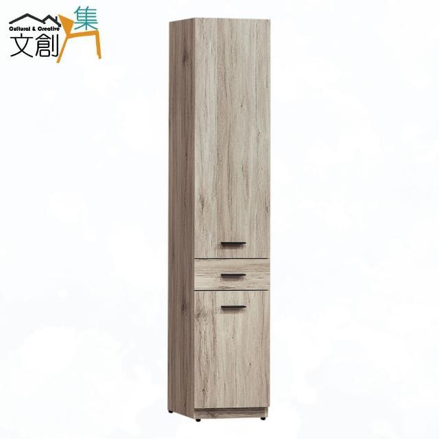【文創集】托克勞 時尚1.3尺二門單抽高鞋櫃/玄關櫃