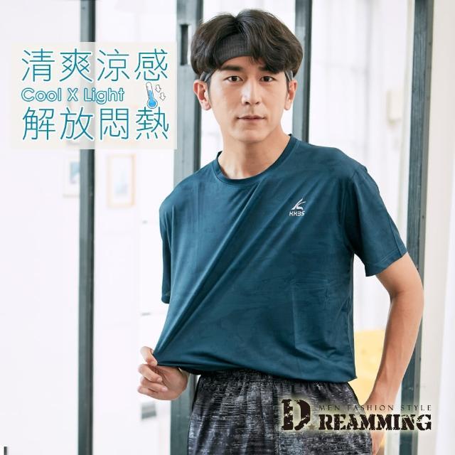 【Dreamming】渲染水紋彈力圓領運動短T 親膚 涼感 透氣(共二色)