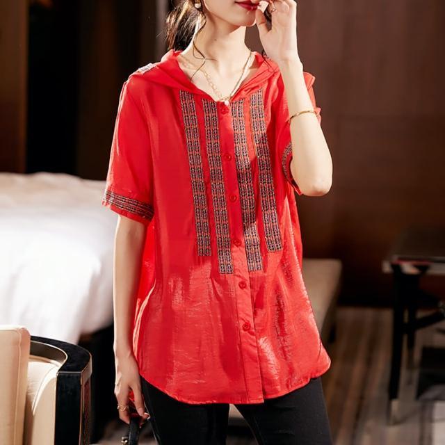 【麗質達人】7585紅色亮絲棉上衣(L-5XL)
