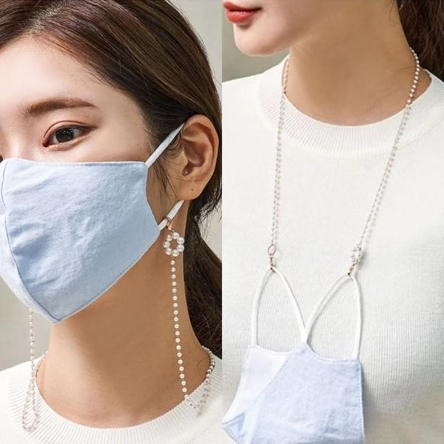 【Emi 艾迷】唯美氣息珍珠口罩掛鍊