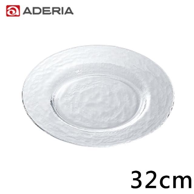 【ADERIA】日本進口Biscuit系列玻璃淺型餐盤32cm