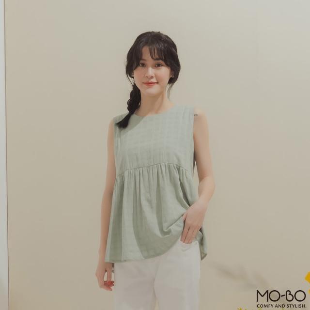 【MO-BO】甜甜水果氣泡棉質背心(上衣)