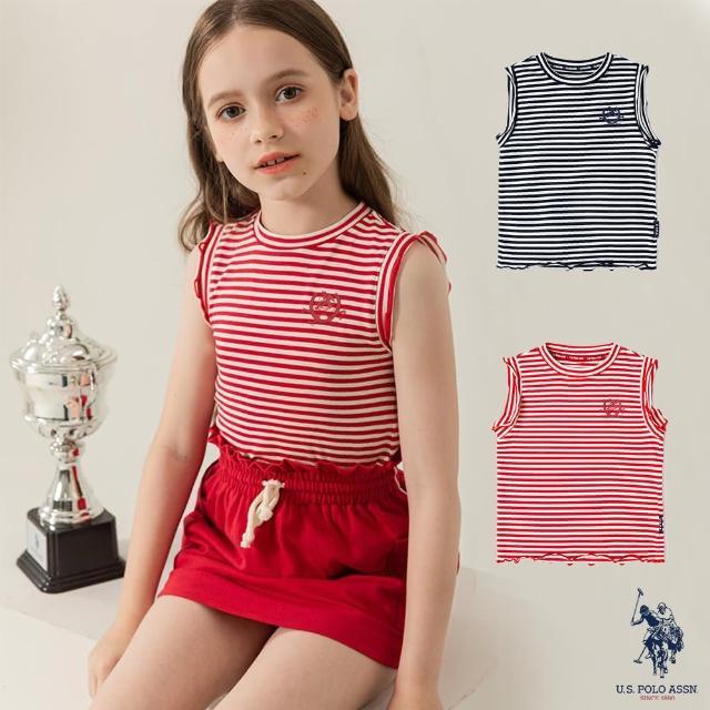 【U.S. POLO ASSN.】女童間條圓領背心-兩色(熱銷經典)