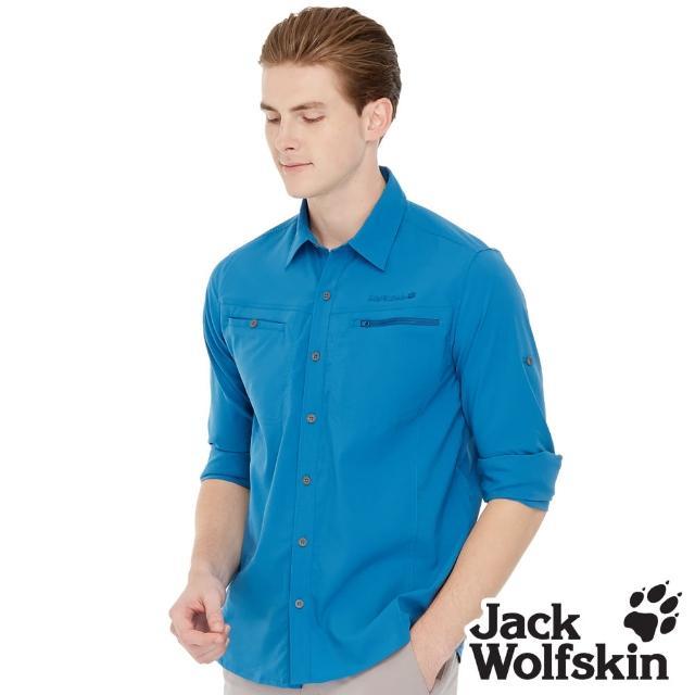 【Jack wolfskin 飛狼】男 抗UV透氣排汗長袖襯衫(藍)