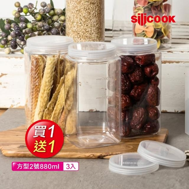 【買一送一】韓國Silicook 方型直筒收納盒 880ml(三件組)