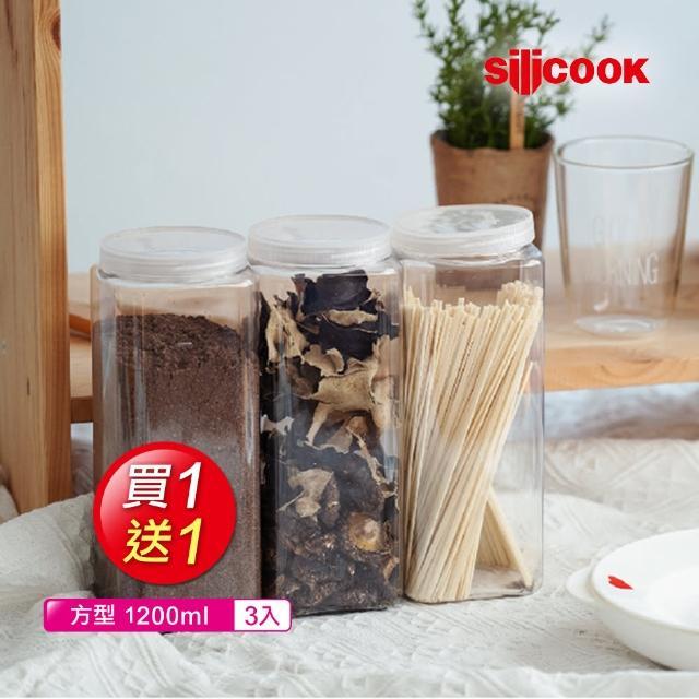 【買一送一】韓國Silicook 方型直筒收納盒 1200ml(三件組)