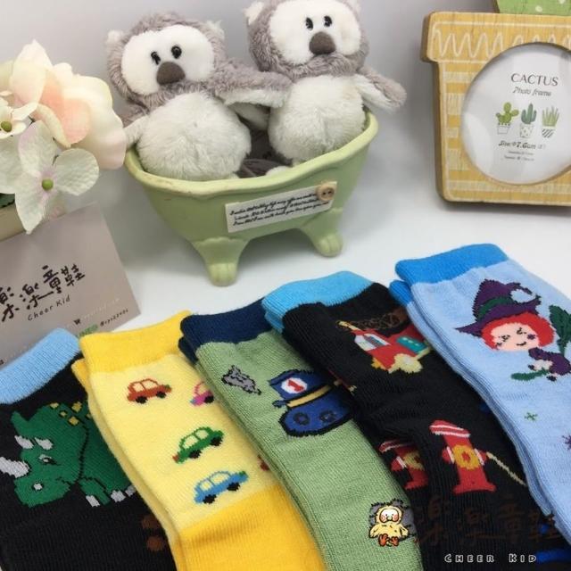 【樂樂童鞋】台灣製防滑兒童襪1組5雙-H009-1(兒童 兒童配件 大童 女童 小童 男童)