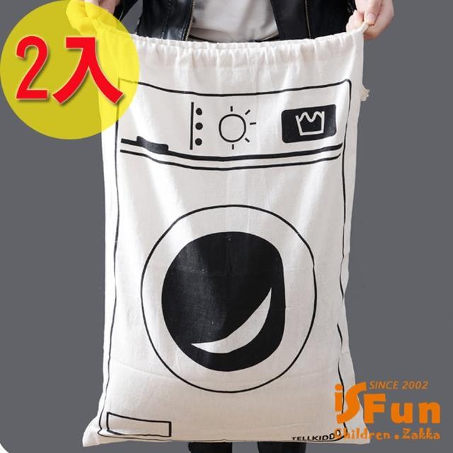 【iSFun】棉麻布藝*加大束口棉被整理收納袋(超值2入)