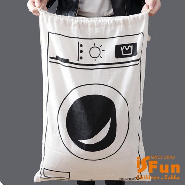 【iSFun】棉麻布藝*加大束口棉被整理收納袋(1入)