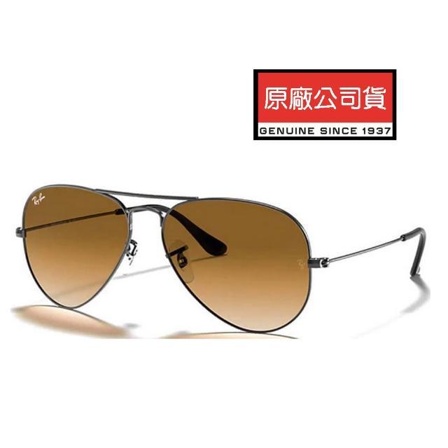【RayBan 雷朋】RAY BAN 雷朋 經典飛官款太陽眼鏡 RB3025 004/51 62mm大版 鐵灰框漸層茶鏡片 公司貨