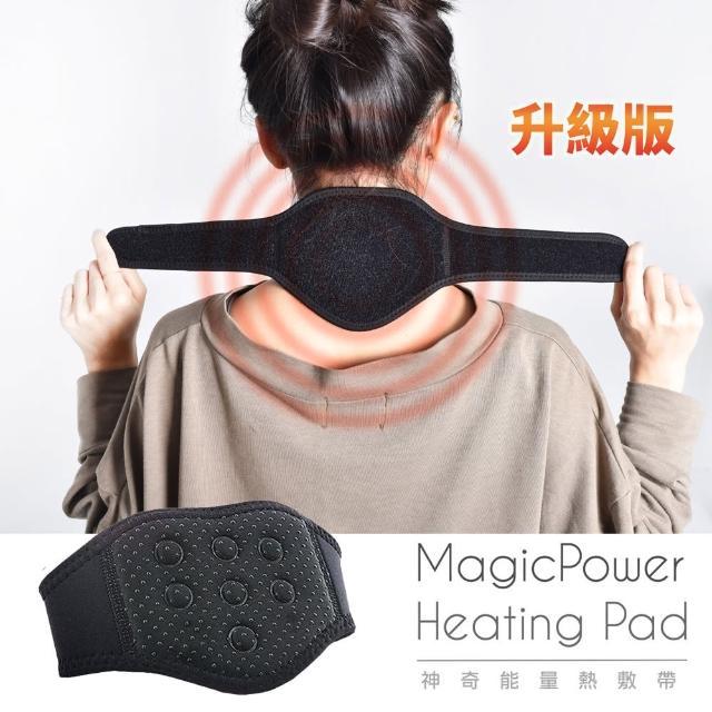 【Magic Power】神奇能量熱敷帶升級版_頸部專用