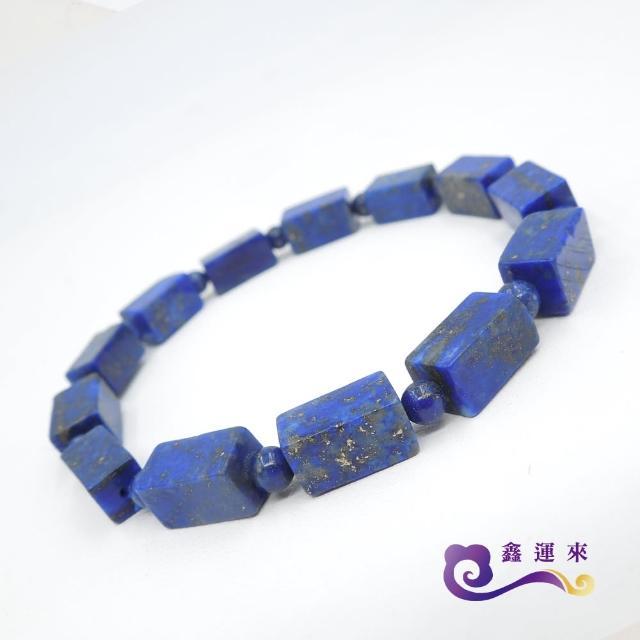 【鑫運來】金點方緣青金石手鍊(限量特價商品)