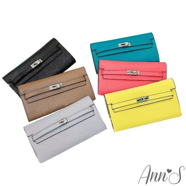 Ann'S【Ann'S】經典時裝配件-小凱莉可斜背全真皮牛皮長夾(6色)