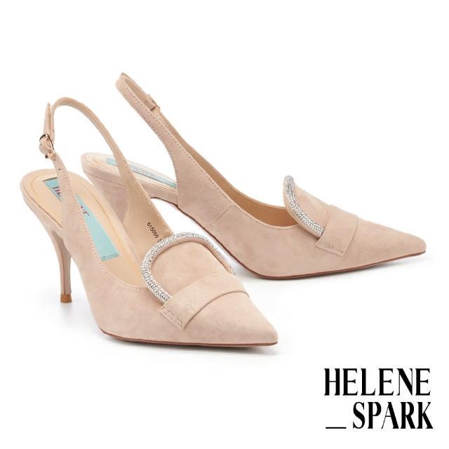 【HELENE SPARK】奢華復古閃鑽後繫帶全真皮尖頭美型高跟鞋(米)