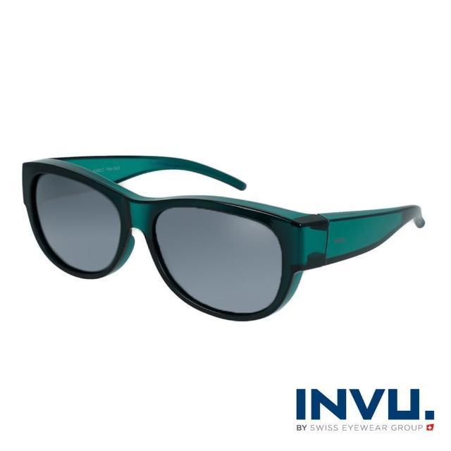 【INVU】瑞士完美曲線套鏡式偏光太陽眼鏡(綠 E2002C)