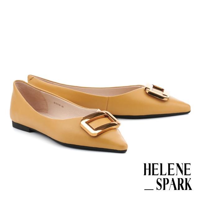 【HELENE SPARK】都會金屬大方釦全真皮尖頭平底鞋(黃)
