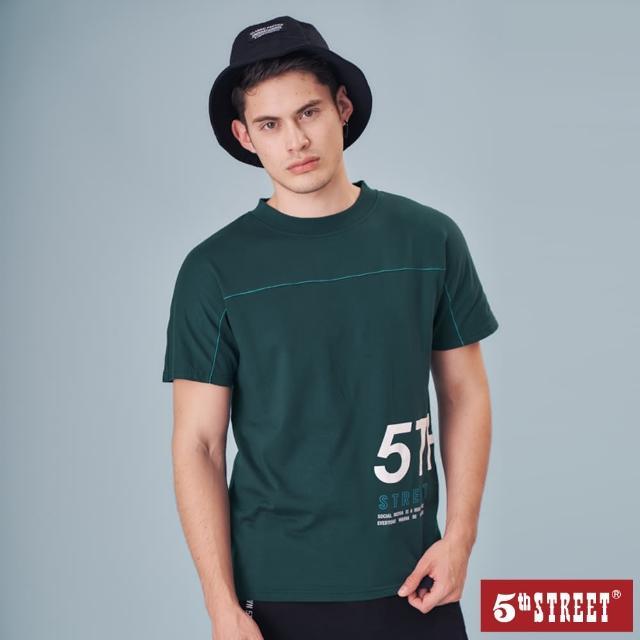 【5th STREET】21SS夏季新品 男剪接寬版大字短袖T恤-藍綠色