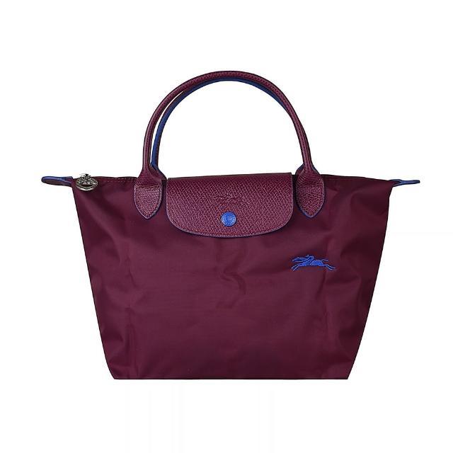 【LONGCHAMP】LONGCHAMP刺繡LOGO撞色設計尼龍短提把拉鍊摺疊手提包(小/梅紅x藍)