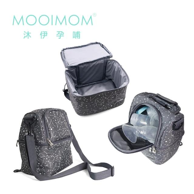 【MOOIMOM 沐伊】幾何星空雙層儲奶包