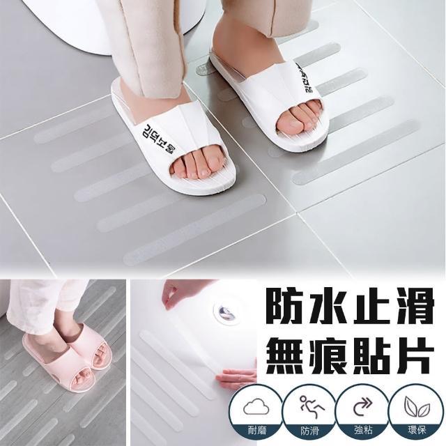 【EZlife】廚衛地板浴缸防水止滑無痕貼片-24片組(附刮鏟 贈馬桶掀蓋把手1入)
