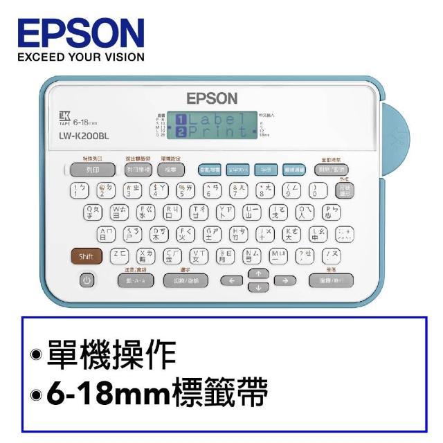 【三年保固超值組】贈3捲標籤帶【EPSON】LW-K200BL 輕巧經典款標籤機
