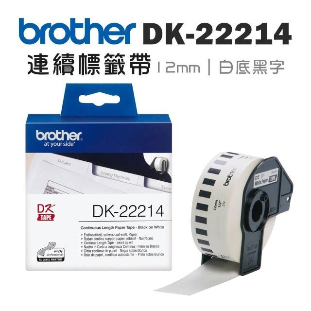 【brother】DK-22214 連續標籤帶(12mm 白底黑字)