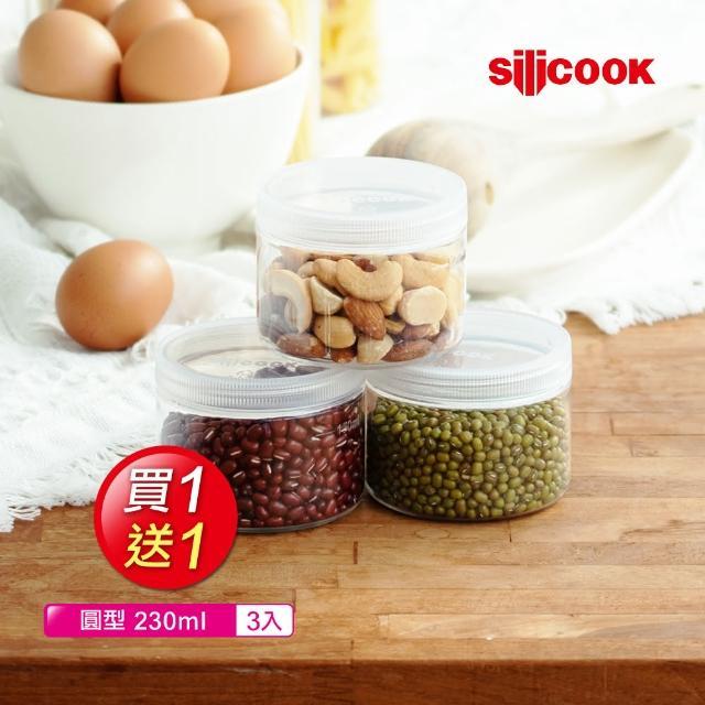 【買一送一】韓國Silicook 圓型直筒收納盒 230ml(三件組)