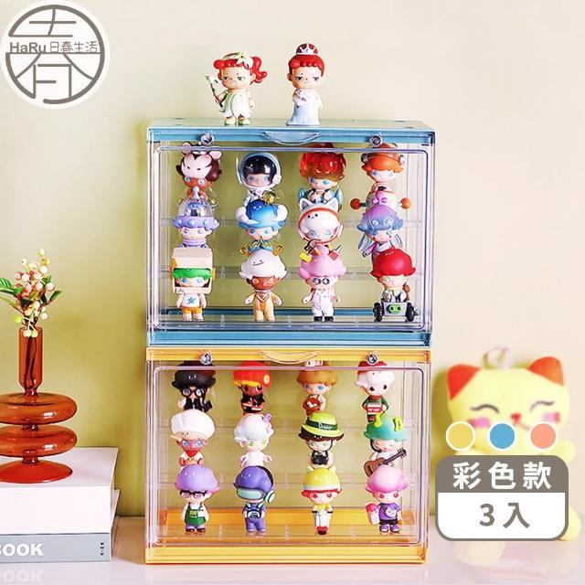 DIY模型公仔展示收納盒-3入(展示盒 模型收納盒 收納盒 扭蛋公仔娃娃收納盒 收藏盒 盲盒)
