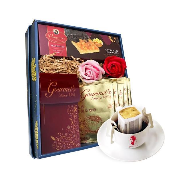 【Vannucci 瓦諾奇】佛羅倫斯-咖啡巧克力禮盒(中秋節禮盒)