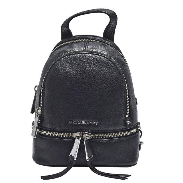 【Michael Kors】RHEA系列荔枝紋牛皮拉鍊後背包(黑30T6SEZB1L-BLK)