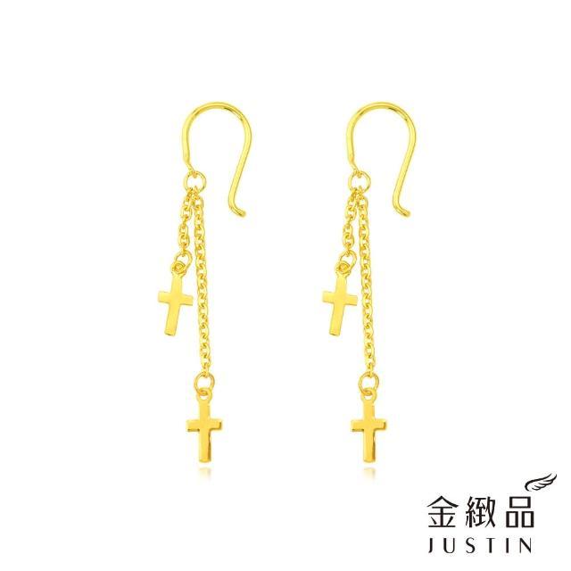 【金緻品】黃金垂吊耳環 靜謐十字光 0.50錢(9999純金 十字架 垂吊 氣質 信仰)
