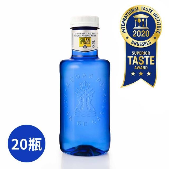 【Solan 西班牙神藍】天然礦泉水 500ml(20入/箱)