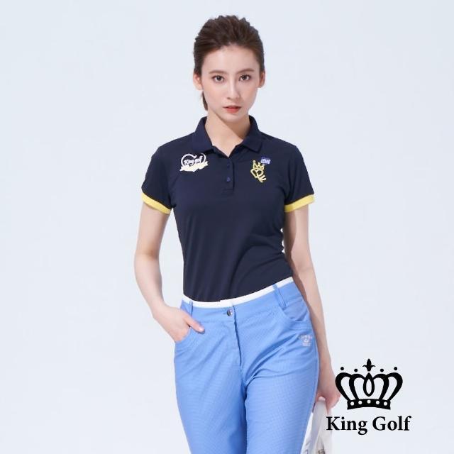 【KING GOLF】女款趣味火鶴印圖刺繡短袖POLO衫(丈青)