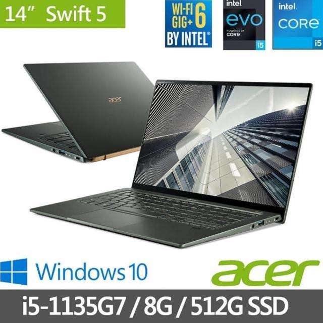 【Acer 宏碁】11代EVO Swift5 SF514-55TA-55K5 14吋i5窄邊框極輕筆電-迷霧綠(i5-1135G7/8GB/512G SSD)