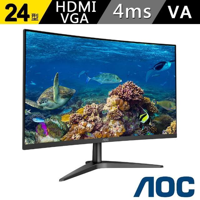 【AOC】C24B1H 24型 VA FHD 淨藍光 不閃屏 HDMI介面 支援畫面分割 窄邊框曲面螢幕