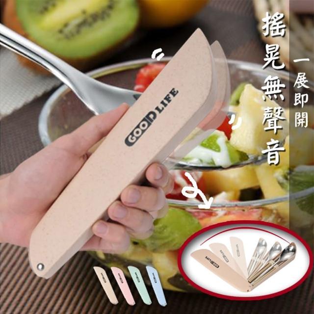【Reddot 紅點生活】304不鏽鋼靜音小麥環保便攜餐具組(環保衛生安心使用)
