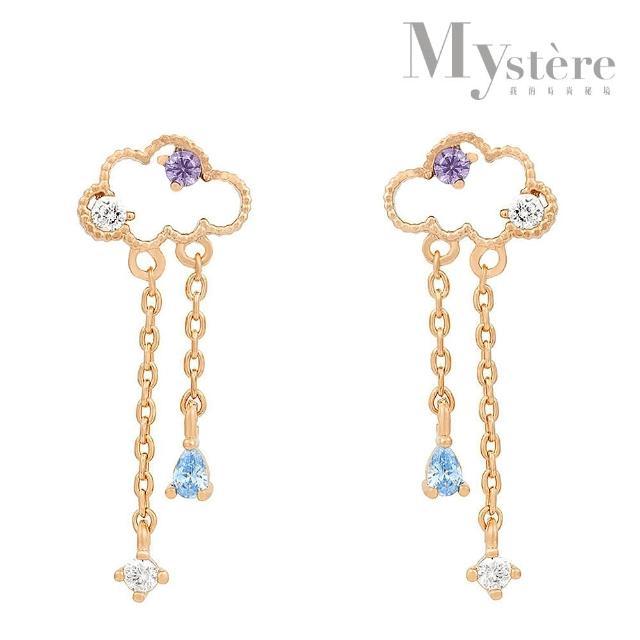 【my stere 我的時尚秘境】18K金~日本甜美造型垂墜耳環(鍍18K金 氣質 雲朵 無尾熊 垂墜)