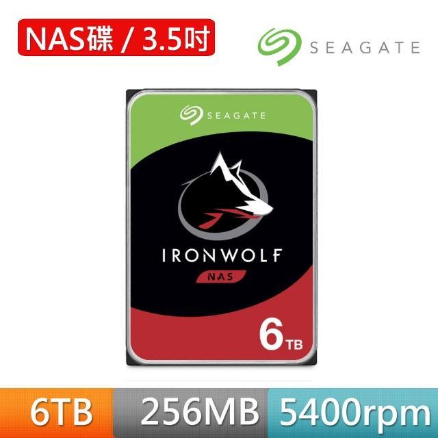 【SEAGATE 希捷】那嘶狼 IronWolf 6TB 3.5吋 5400轉 NAS硬碟 含3年資料救援(ST6000VN001)