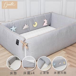 【gunite】沙發嬰兒床_安撫陪睡式0-6歲(北歐灰)
