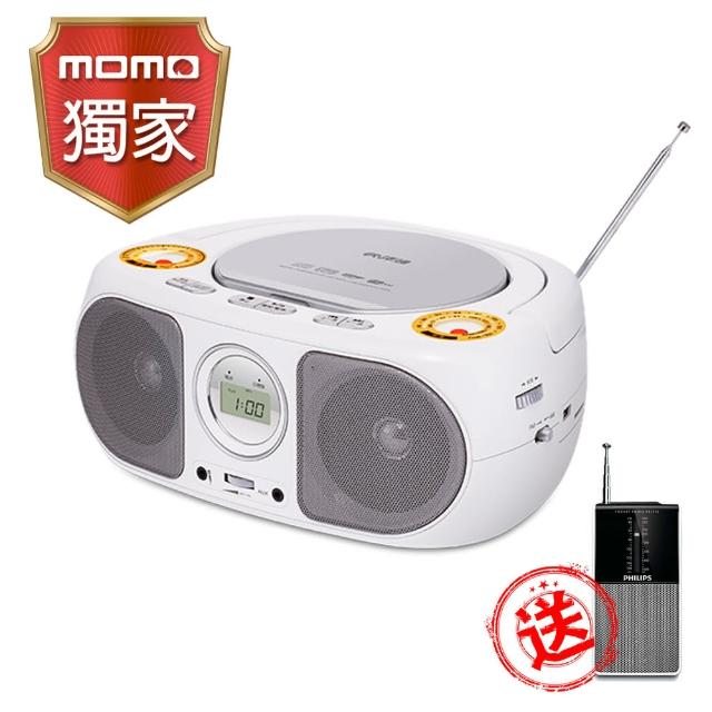 【Abee 快譯通】手提CD/MP3立體聲音響 CD31(獨家送飛利浦收音機)