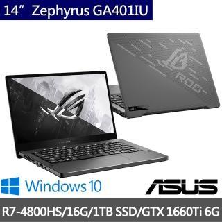 【ASUS超值Office2019組】ROG Zephyrus GA401IU 14吋電競筆電(R7-4800HS/16G/1TB PCIe SSD/GTX 1660Ti 6G)