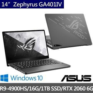 【ASUS超值Office2019組】ROG Zephyrus GA401IV 14吋電競筆電(R9-4900HS/16G/1TB PCIe SSD/RTX 2060 6G)