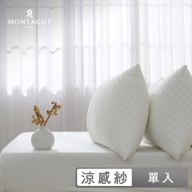 【MONTAGUT 夢特嬌】COOL涼涼好眠枕(1入)